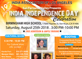 eventmozo India Independence Day & Heritage Celebration