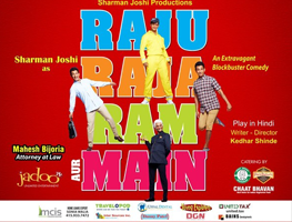 Raju Raja Raam Aur Mein featuring Sharman Joshi