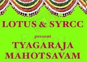 eventmozo LOTUS Tyagaraja Aradhana
