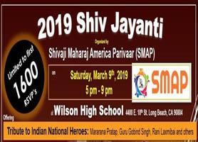 EventMozo 2019 Shiv Jayanti - Presented by: Shivaji Mah...