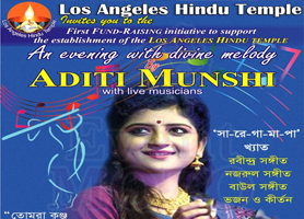 eventmozo Musical Nights by Aditi Munshi