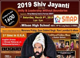 eventmozo 2019 Shiv Jayanti