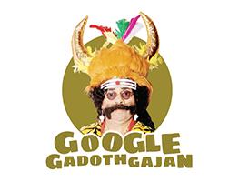 Google Gadothgajan Comedy Drama (SF Bay Area)
