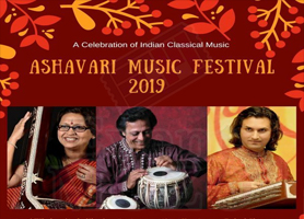 EventMozo Ashavari Music Festival 2019 Featuring Rahul ...