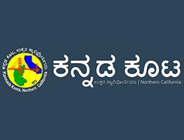 Kannada Koota of Northern California - Membership (2016)