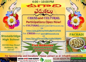 eventmozo Ugadi Celebrations 2019 - CATS