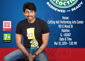 eventmozo Second Decoction 2.0 (REBREWED AND READY) - Karthik Kumar Live stand up comedy show in Chicago