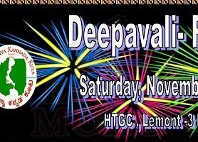 EventMozo Deepavali - Kannada Rajyotsava Celebrations