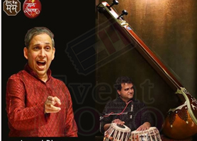 EventMozo Vandu SwarBhaskara by Natya Sargam (Palo Alto...
