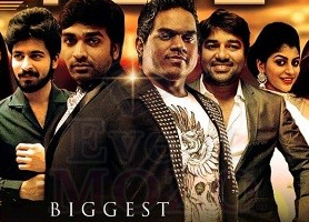 Vijay Sethupathi and Yuvan Unite - Biggest Ever Star-Studded South Indian Dance and Musical Night Live In Bay Area