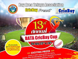 BATA-Cricbay Cup - Proceeds will go to Sankara Eye Foundation (SEF)