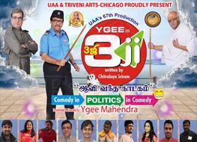 EventMozo Y Gee Mahendra's 3ji Tamil Play in Bay Area