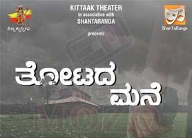 Kittaak Theater