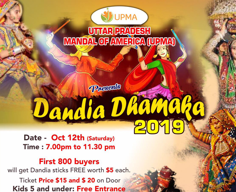 eventmozo Upma Dandia Dhamaka 2019  (In Door @ Santa Clara Count Fair Grounds Hall)