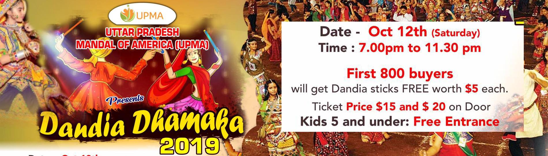 Upma Dandia Dhamaka 2019  (In Door @ Santa Clara Count Fair Grounds Hall)