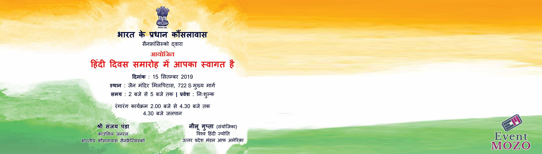 Welcome to the hindi day-2019 celebration