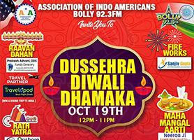 EventMozo AIA Dussera Diwali 2019