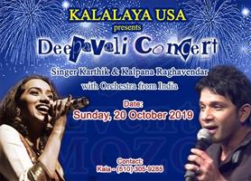 Deepavali Concert with Singer Karthik & Kalpana Raghavendar