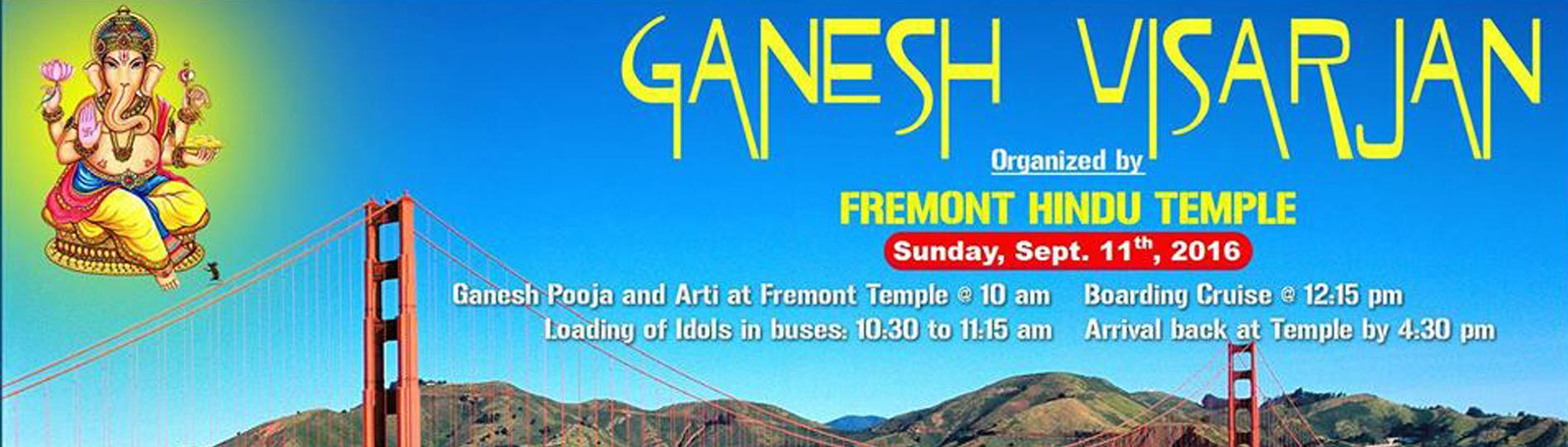 EventMozo Ganesh Visarjan 2016