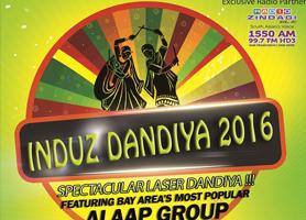 Induz Laser Dandiya 2016