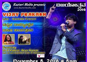 eventmozo Vijayotsava - Vijay Prakash Live Kannada Concert - Bay Area