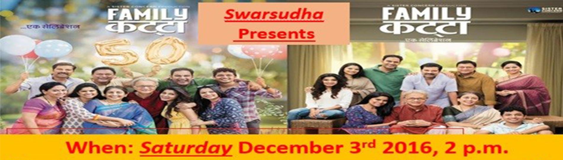 Marathi Movie - 'Family Katta'