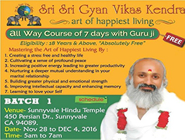 EventMozo Master's Master of the Universe Sri Sri Suder...
