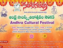 Andhra Cultural Festival - 2015