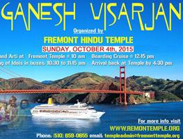 eventmozo GANESH VISARJAN 2015