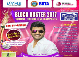 Block Buster 2017 - Biggest New Year Telugu Party With Sharwanand