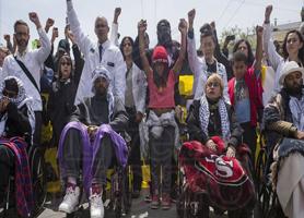 EventMozo General Strike SF: in Honor of the Frisco Fiv...