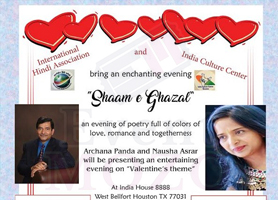 EventMozo Shaam e Ghazal