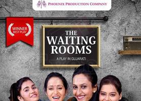 eventmozo The Waiting Room Revolutionary Gujarati Drama