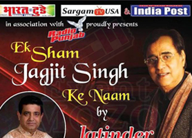 EventMozo Ek Shaam Jagjit Singh Ke Naam