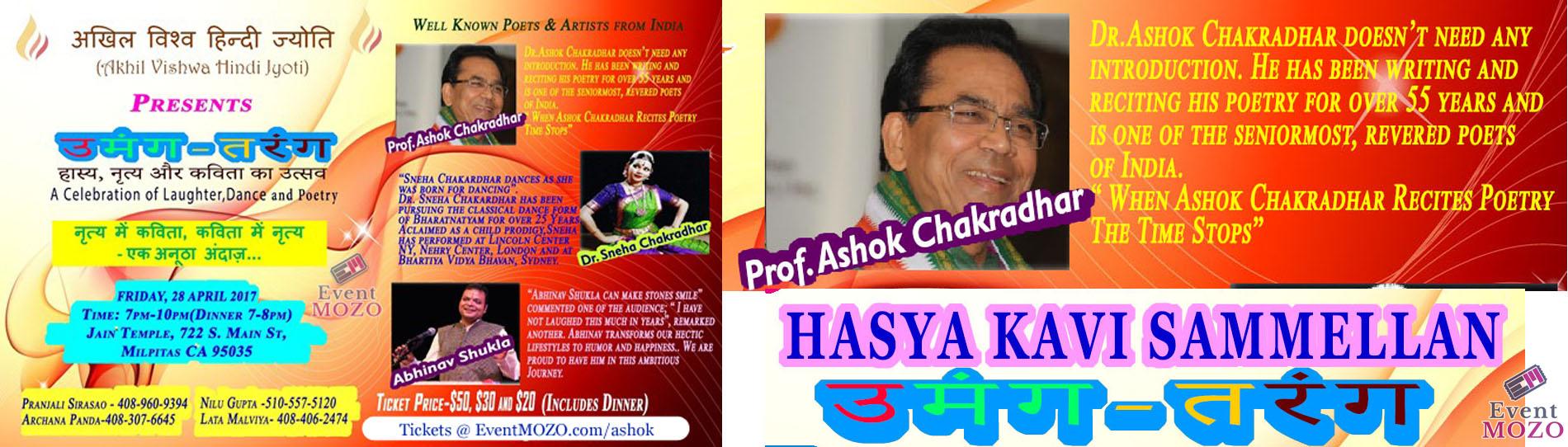 EventMozo Umang Tarang Hasya Kavi Sammelan