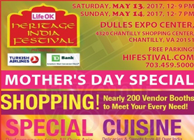 EventMozo Mother's Day special - May 13th