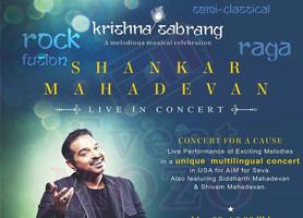 Shankar Mahadevan Live Concert in San jose