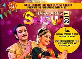 EventMozo Tara Arts Show 2017