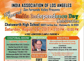 eventmozo Independence Day Celebration 2017