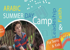 eventmozo Arabic & Theatrical Arts summer day camp blen...
