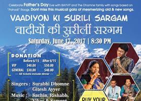 Vaadiyon Ki Surili Sargam - Musical by Dhomnes