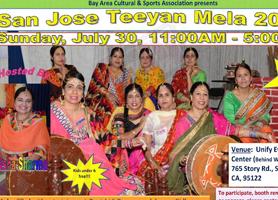 eventmozo SAN JOSE TEEYAN MELA 2017