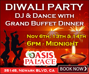 Diwali Party With Grand Buffet Dinner And DJ - Nov 13, Newark, CA