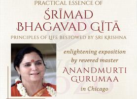eventmozo Srimad Bhagavad Gita by Anandmurti Gurumaa