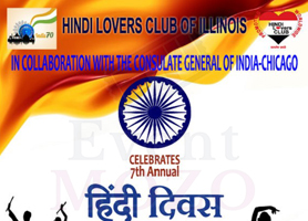 EventMozo HINDI DIVAS 2017 MIDWEST HINDI TALENT QUEST