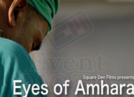 EventMozo Eyes of Amhara FOG Movie Fest 2017