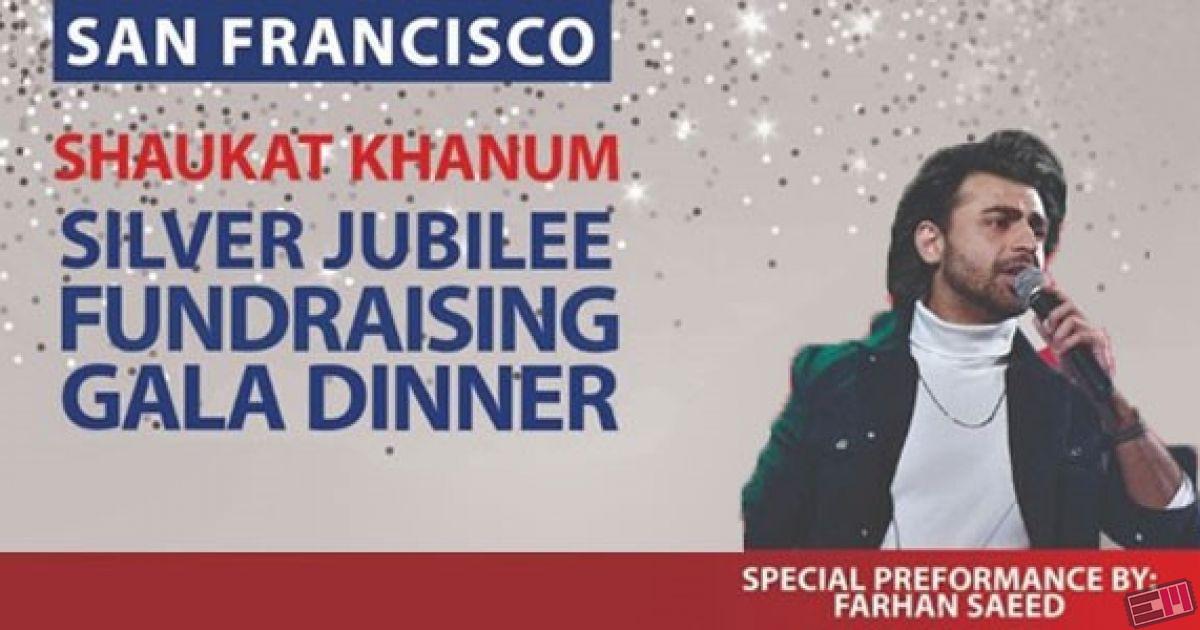 Shaukat Khanum Silver Jublie fundraising Gala Dinner