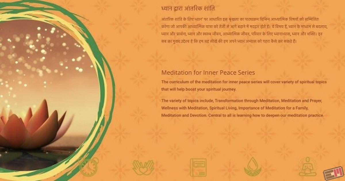 Online Workshop - Love, Devotion and Meditation