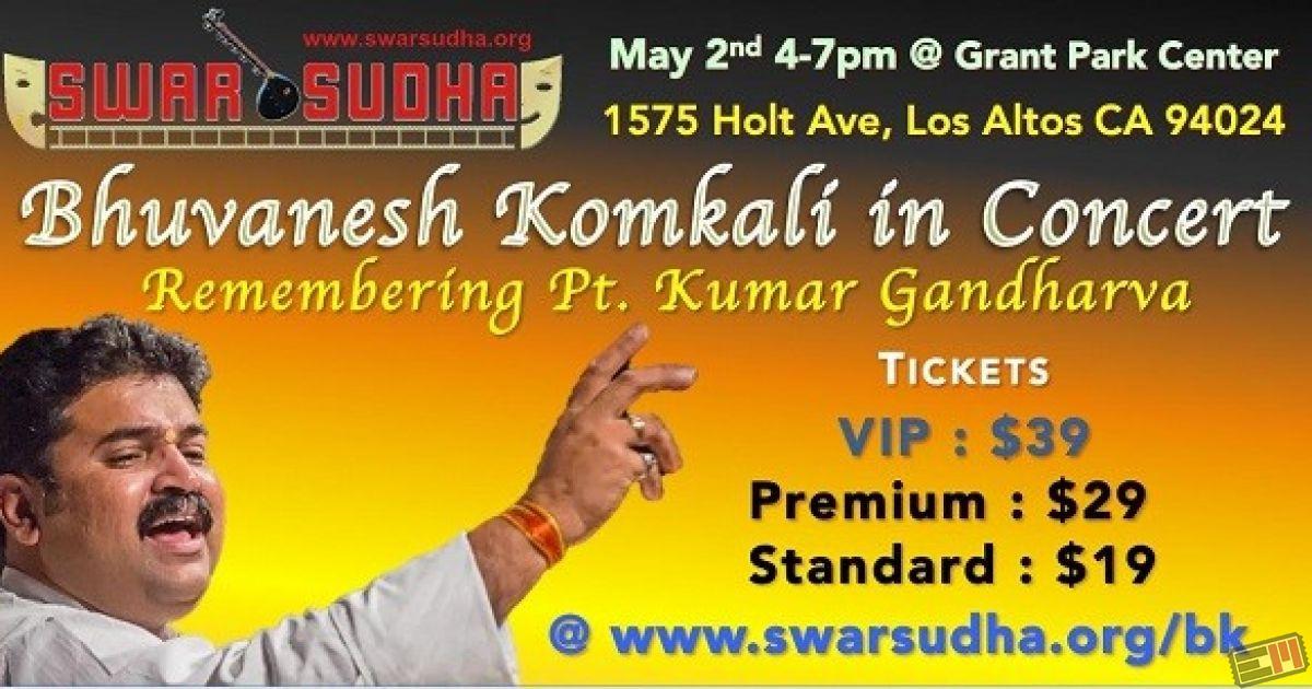 Bhuvanesh Komkali Concert
