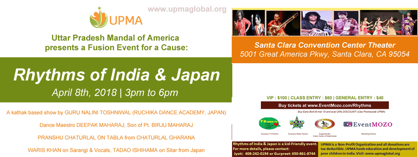 EventMozo UPMA Rhythms of India & Japan